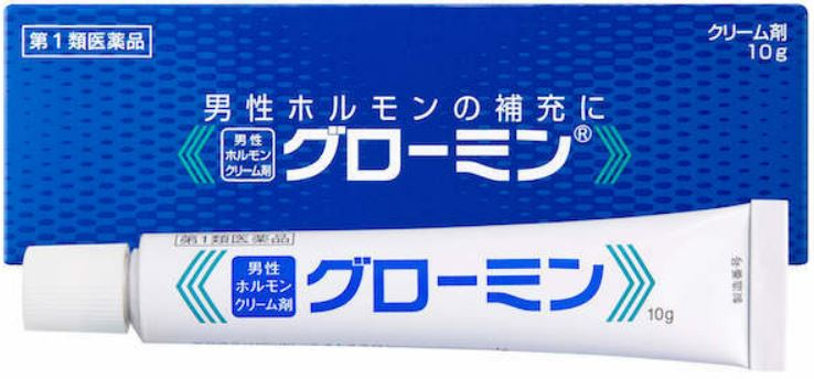 テストステロン補充療法 グローミン
